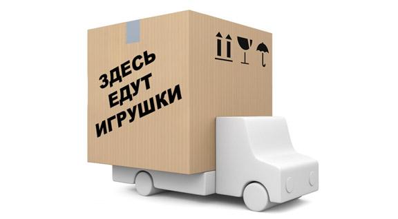 Заказать подарок с доставкой в архангельске 67